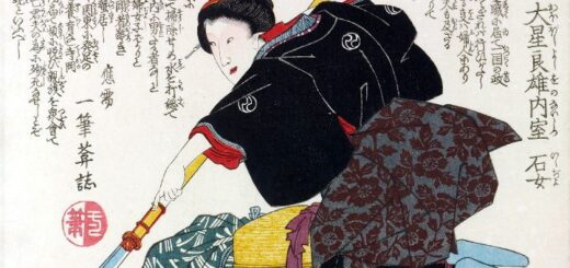 Onna Bugeisha with Naginata Polearm